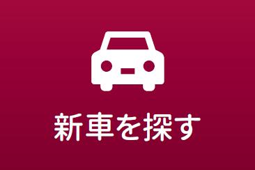 自動車 休業 トヨタ コロナ